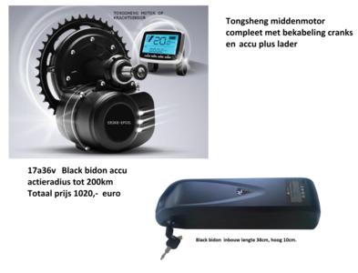 Tongsheng middenmotor 612wh black bidon